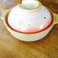 セリアの土鍋を活用しよう!おすすめ商品や使い方をご紹介