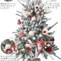 Francfrancのクリスマスグッズが可愛すぎる♡お洒落な雑貨&ギフトアイテム8選