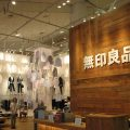 有楽町・銀座・丸の内にある家具・雑貨・インテリアショップまとめ。都会的センスの宝庫!